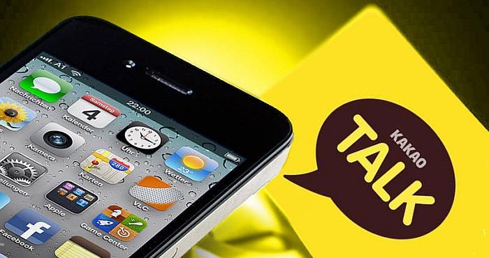 Download KAKAO TALK Apk App Free 1