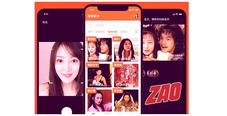 Download ZAO App 1